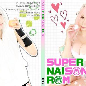 SUPER NAISONI ROM