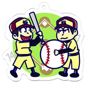 おそ松さん 野球松(十四松&一松) アクリルキーホルダー