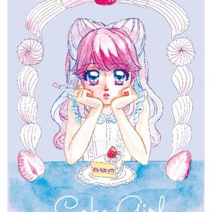 CakeGirl