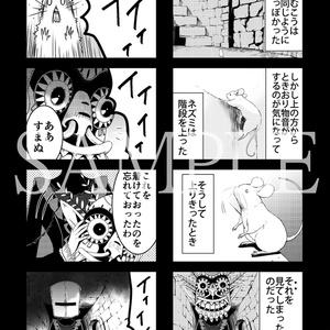 鉄仮面姫 -Her Majesty`s Tutor 00-