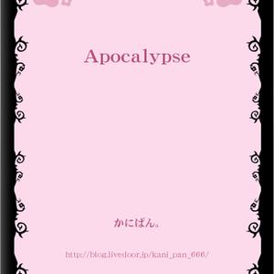 Apocalypse Ⅰ