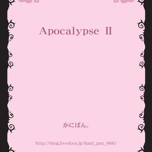 Apocalypse Ⅱ