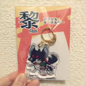 黎【オリジナルキャラ】ケモノ・アクリルキーホルダー