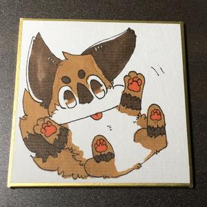 お犬の道 ミニ色紙