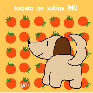 tomato no sukina INU