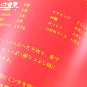 【イラスト本】-IRODORI-