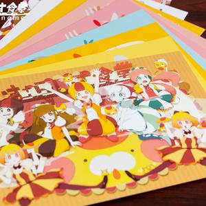 【ポストカード】お子様ランチ【9枚セット】