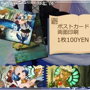 【C91】ODINSPHEREポストカード