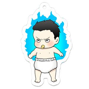 赤ちゃんが如く かずまくん(ヒート) アクリルキーホルダー