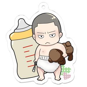 赤ちゃんが如く たいがくん アクリルキーホルダー