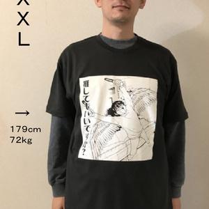 キモTシャツ(限定30枚)