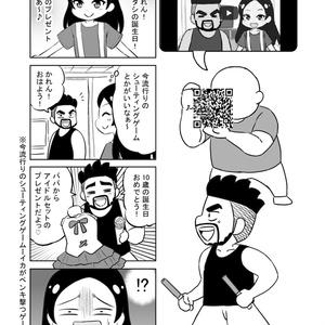 【ダウンロード】娘がアイドルになってくれない Vol.1(#1~#15)
