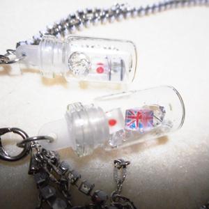 【ヘタリア】瓶詰ストラップ・CP