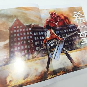 進撃の巨人 photo book