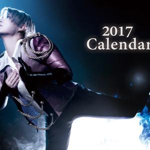 2017 カレンダー(calendar)