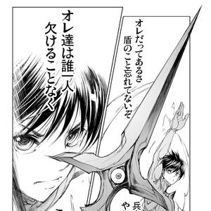 ウォーハンマー14「背中合わせの剣闘士」バーサスアース92