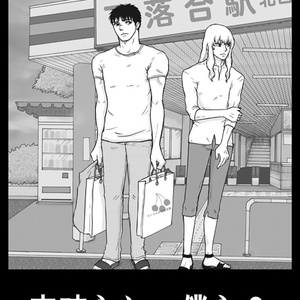 【DL】素晴らしい僕ら③【13P】