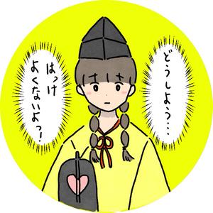 缶バッジ「相撲少女漫画の行司」