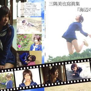 完売■【C91】ブレイブウィッチーズ三隅美也ROM