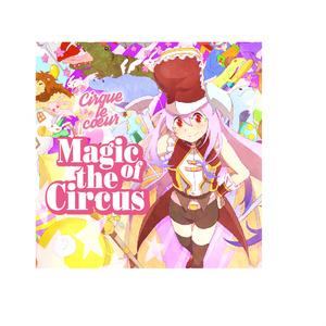 自主制作アニメ「Cirque le coeur」 主題歌「Magic of the Circus」