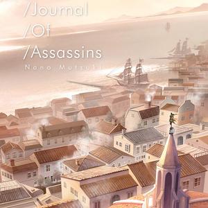 The Journal Of Assassins