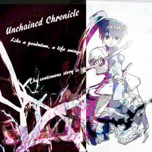 Unchained Chronicle