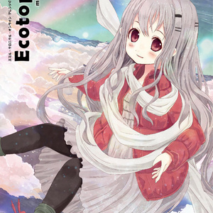 【ECOアレンジCD】Ecotopia【エミル・クロニクル・オンライン】