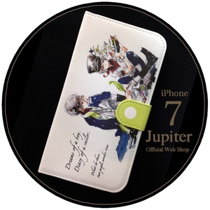 【iPhone7】手帳型ケース/航海士の日記