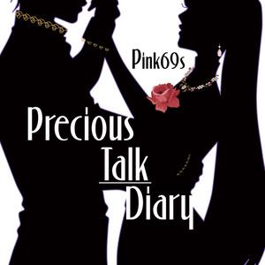 Precious Talk Diary パッケージ版