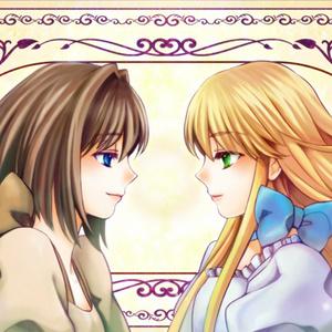 歌姫とクロエ