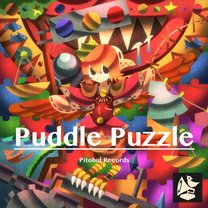 Puddle Puzzle