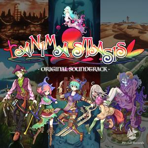 架空RPG『ANIMA STASIS』攻略本&サウンドトラックCD