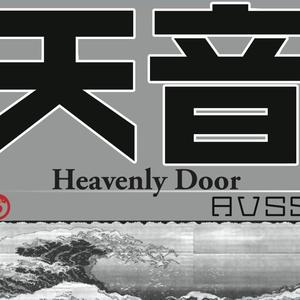 Heavenly Door / 天音