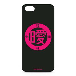 アイポン (ピンク×黒)
