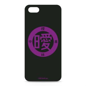アイポン (紫×黒)