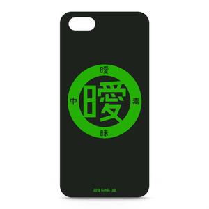 アイポン (緑×黒)