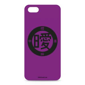 アイポン (紫)