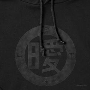 曖プル (黒×黒)