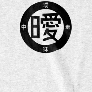 曖丁小盛 (黒×アッシュ)