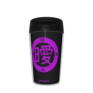 タンブラ (紫×黒)