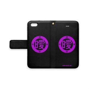 アイポン手帳型 (紫×黒)
