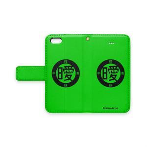 アイポン手帳型 (緑)
