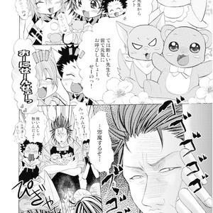 再録FAN-BOOK7