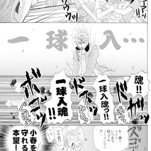 四天宝寺FAN-BOOK3