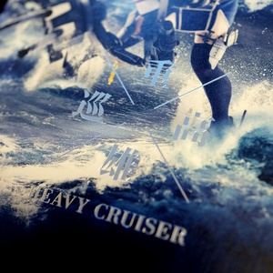 重巡高雄 -HEAVY CRUISER-