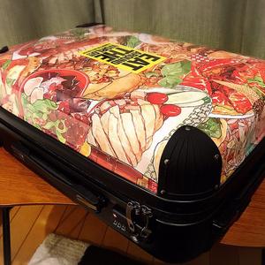 飯テロ・スーツケース【ver.デザインイエロー】