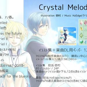 楽曲+イラスト集 Crystal Melodies
