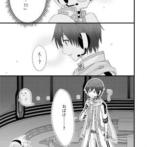 erase or zero #02 (DL漫画)
