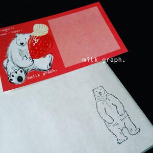 いちごクリームシロクマ(白封筒) レターセット(送料込)
