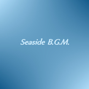 一人で出来る!Seaside B.G.M.(音源・楽譜)